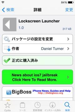 jbapp-lockscreenlauncher-04