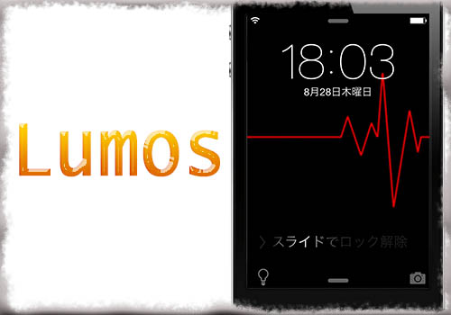 jbapp-lumos-01