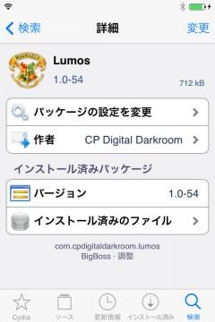 jbapp-lumos-03