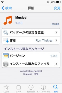 jbapp-musical-03
