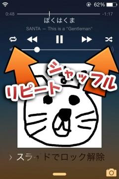 jbapp-musical-04