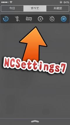 jbapp-ncsettings7-test-version-release-02