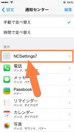 jbapp-ncsettings7-test-version-release-04