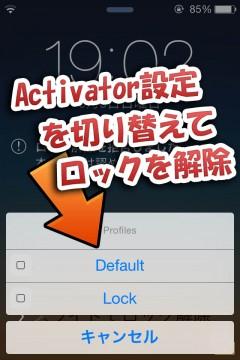 jbapp-nounlooooooocked-activator-setting-03