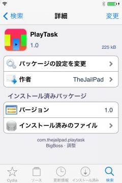 jbapp-playtask-03