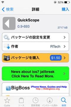 jbapp-quickscope-03