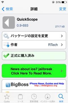 jbapp-quickscope-04