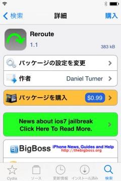 jbapp-reroute-03
