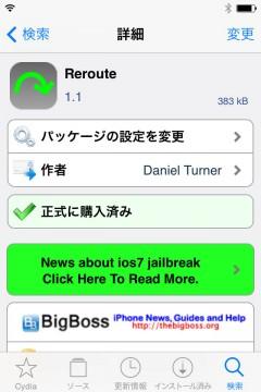jbapp-reroute-04