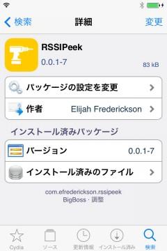 jbapp-rssipeek-03