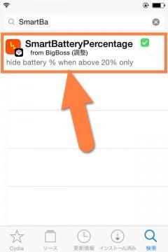 jbapp-smartbatterypercentage-02
