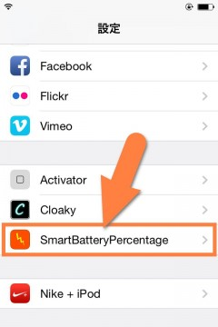 jbapp-smartbatterypercentage-06