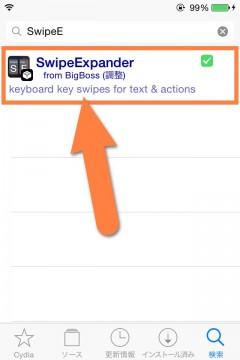 jbapp-swipeexpander-02