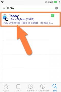 jbapp-tabby-02