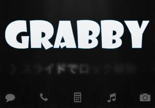 jbapp-update-grabby-v13-support-ios7-01