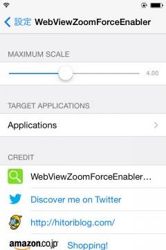 jbapp-webviewzoomforceenabler-06