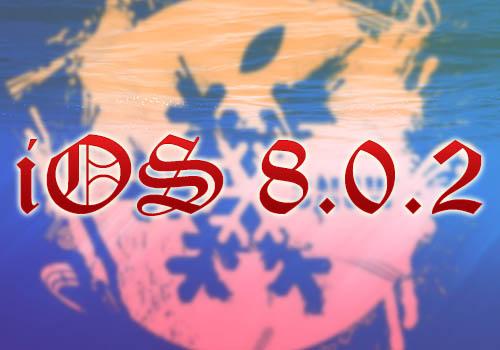howto-get-shsh-ios802-ifaith01