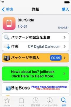 jbapp-blurslide-03