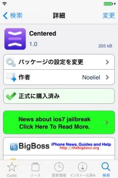 jbapp-centered-04
