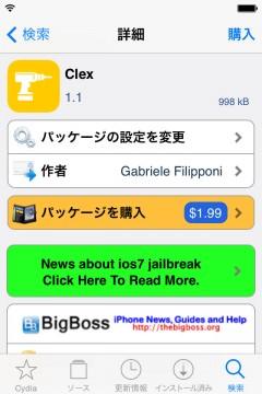 jbapp-clex-03
