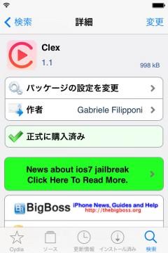 jbapp-clex-04