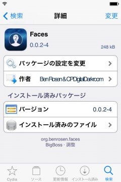 jbapp-faces-03