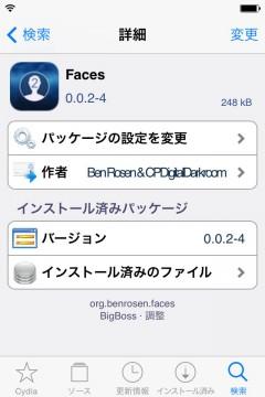 jbapp-faces-03