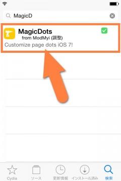 jbapp-magicdots-02