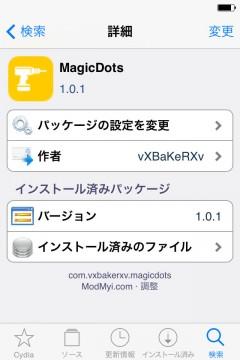 jbapp-magicdots-03