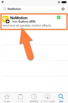 jbapp-nomotion-02