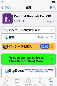 jbapp-parentalcontrolsforios-03