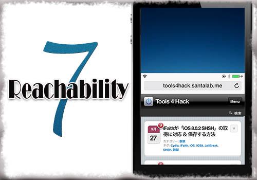 jbapp-reachability7-01