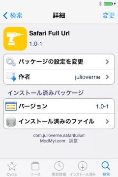 jbapp-safarifullurl-03