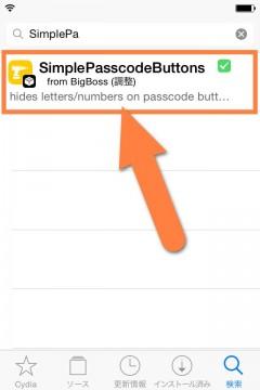 jbapp-simplepasscodebuttons-02