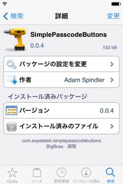 jbapp-simplepasscodebuttons-03