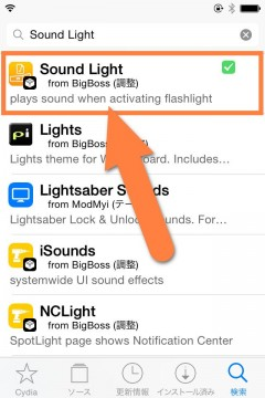 jbapp-soundlight-02