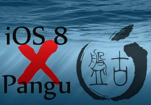 pangu-team-ios8-jailbreak-start-01