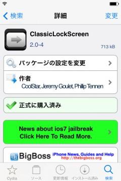 update-jbapp-classiclockscreen-v2-modern-style-02