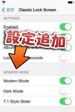 update-jbapp-classiclockscreen-v2-modern-style-03