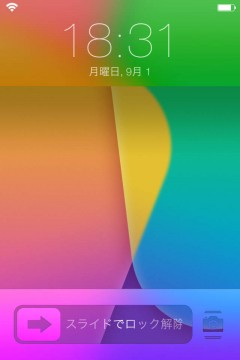 update-jbapp-classiclockscreen-v2-modern-style-04