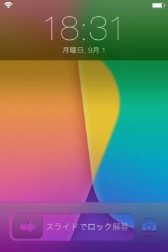 update-jbapp-classiclockscreen-v2-modern-style-05