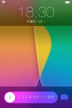 update-jbapp-classiclockscreen-v2-modern-style-06