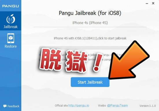 how-to-pangu-for-ios8-untethered-jailbreak-v1.1-01