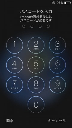 howto-fix-ios8-jailbreak-cydia-1113-passcode-touchid-bug-02