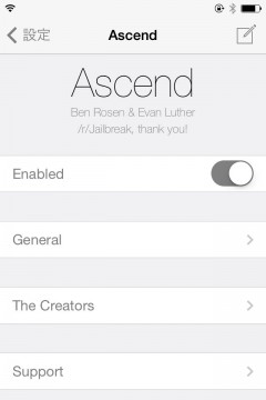 jbapp-ascend-08