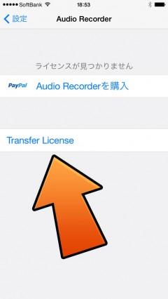 jbapp-audiorecorder-073-support-ios8-and-iphone6-6plus-07