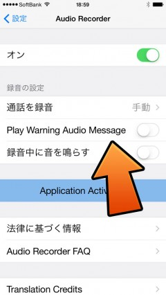 jbapp-audiorecorder-073-support-ios8-and-iphone6-6plus-10