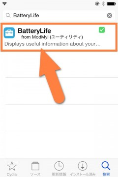 jbapp-batterylife-02