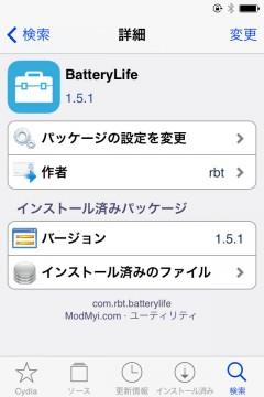 jbapp-batterylife-03