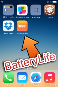 jbapp-batterylife-04